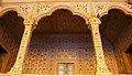 Agra Fort- deewane-khas.JPG