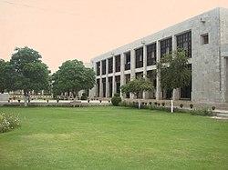 Agricultural University (Peshawar) 07.jpg