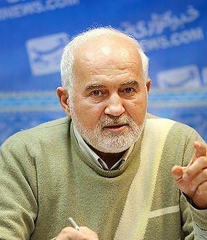 Ahmad Tavakkoli - Image: Ahmad Tavakoli