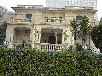 Ahmed Shawqi - Ahmed Shawki Museum, Egypt