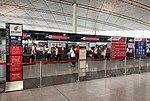 Air China domestic baggage drop area at ZBAA (20180723082816).jpg