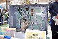 Air brake system.JPG