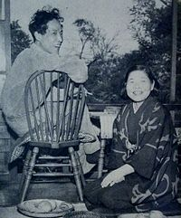 Akino Fuku and Sawa Kojin.JPG
