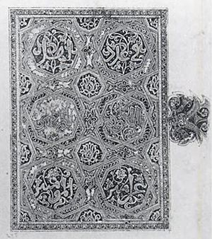 Girih - Illumination in a Koran (391 AH, 1000–1001 AD) made by Ibn al-Bawwab