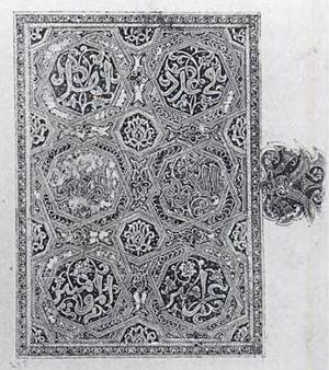 Girih - Illumination in a Koran (391 AH, 1000–1001 AD) made by Ibn al-Bawwab