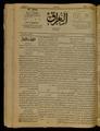 Al-Iraq, Number 167, December 17, 1920 WDL10263.pdf