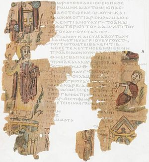 Serapeum of Alexandria - Papyrus drawing of Pope Theophilus of Alexandria, gospel in hand, standing triumphantly atop the Serapeum in 391 (from the Alexandrian World Chronicle)