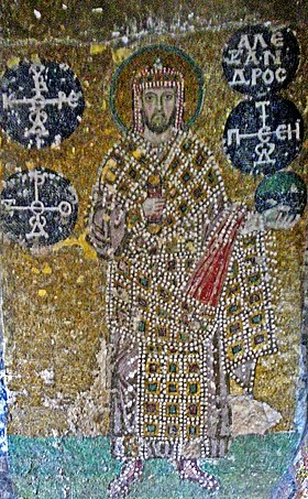 Image illustrative de l'article Alexandre (empereur byzantin)