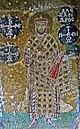 Alexandros mosaic Hagia Sophia