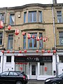 Alfe's Thai and Chinese Restaurant - Church Street - geograph.org.uk - 1692393.jpg