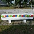 Alfred-Delp-Schule - panoramio.jpg