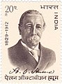 Allan Octavian Hume 1973 stamp of India.jpg