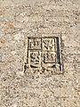 Almodóvar del Río - castillo - escudo Alfonso XI.jpg