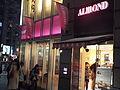 Almond Roppongi.jpg
