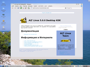 Altlinux официальный сайт