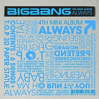 Always (EP) - Image: Always (EP)