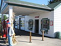 Ambler's Texaco Gas Station9.JPG