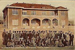 تصویر مدرسه دبیرستان البرز تهران