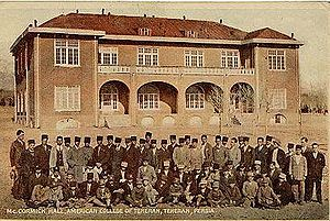 Higher education in Iran - McCormick Hall, American College of Tehran, circa 1930.
