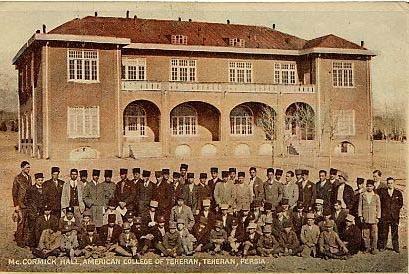 American College Tehran