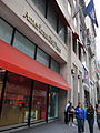 American Girl Place, New York (7175079506).jpg