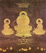 Frontal view of a deity seated on a pedestal framed by two seated attendants.