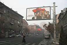 Amiryan street winter2.jpg