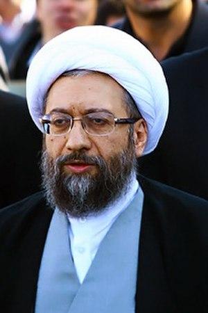 Chief Justice of Iran - Image: Amoli Larijani