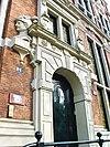 amsterdam - keizersgracht 123 - huis met de hoofden-3 (detail)