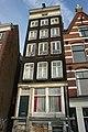 Amsterdam - Prinsengracht 625.JPG