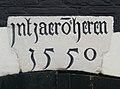 Amsterdam - foundation date on Oudezijds Voorburgwal.JPG