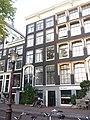 Amsterdam Amstel 131.JPG