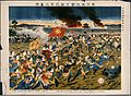 An episode in the revolutionary war in China, 1911 - the revolutionary women's army attacks Nanking. Wellcome V0047151.jpg