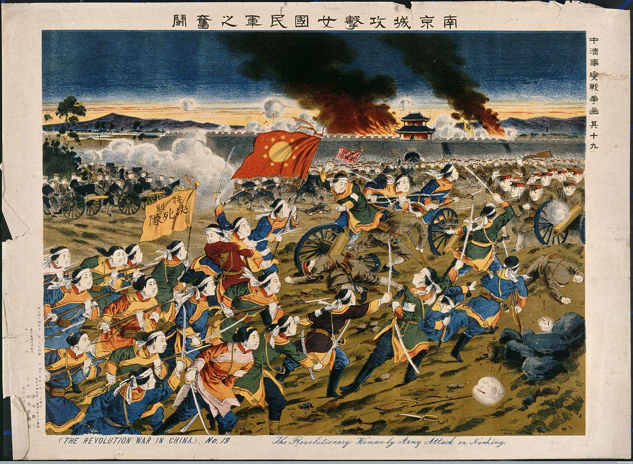 Milice de femmes menées par Wu Shuqing lors de la Révolution Xinhai de 1911 (Chine) // Illustration : Wellcome Library, London