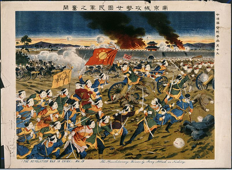 File An Episode In The Revolutionary War In China 1911