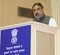 Anand Sharma addressing at the presentation of National Awards, Shilp Guru Awards & Sant Kabir Awards to master craftsperson and weavers for 2009 and 2010, in New Delhi on November 09, 2012.jpg