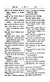 Anarabicenglish00camegoog-page-118.jpg