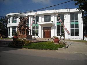 Anda, Pangasinan - Municipal hall