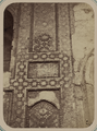 Antiquities of Samarkand. Inner Courtyard of the Shir Dar Madrasah (Eastern Side). Inscription around the Right Side of the Main Niche WDL3802.png