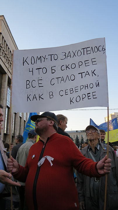 Antiwar march in Moscow 2014-09-21 2187.jpg