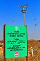 Apollonia Sign (3608264006).jpg