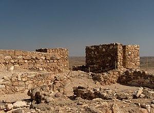Tel Arad - Excavations at Tel Arad