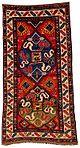 Armenian Dragon Rug Vishapagorg Kazak 229x129 1900 Chondoresk Karabagh s404L46.jpg