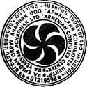 Armenian Eternity Sign ACC Stamp.jpg