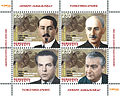 Armenian Intelligence Agents 2014 Armenian stamp.jpg