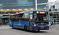 Arriva Qliner Volvo 8900 7704 22-BBH-7.jpg