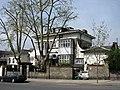 Arthur Fleischmann house.jpg
