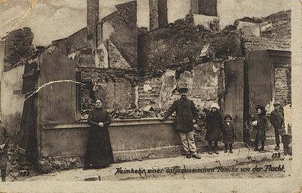Destructions of World War I at Arys (Orzysz) Arys Orzysz 011.jpg