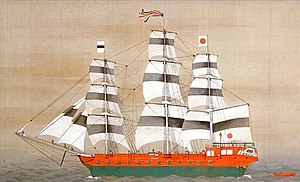 Flag of Japan - Tokugawa shogunate warship ''Asahi Maru'' in 1856.