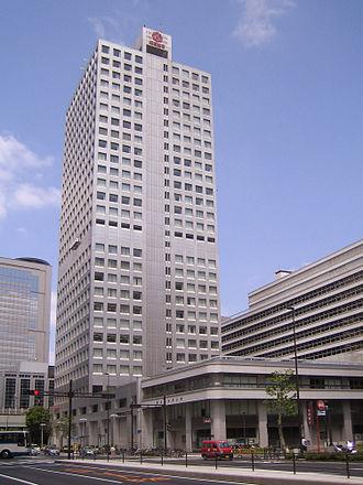 Asahi Life - Image: Asahi Mutual Life Insurance Company (head office)